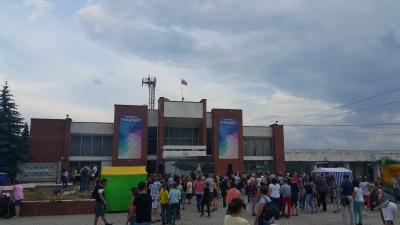 30 июня 2018 года в посёлке Товарково прошел День молодёжи.