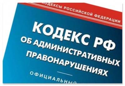 13.05.2019г. состоялось очередное заседание административной комиссии администрации Терновского муниципального района