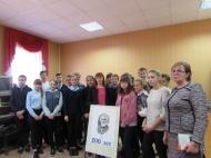 Мероприятие, посвященное 200-летию И.С. Тургенева