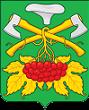 Администрация Матвеевского сельского поселения