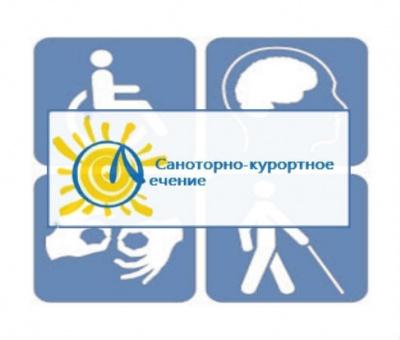 Информация по доступности санаторно-курортных объектов