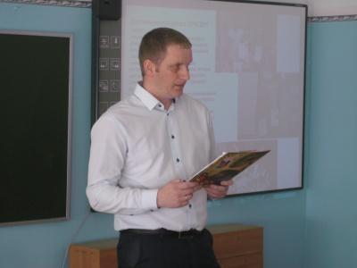 Конкурс лучших учителей образовательных организаций  Воронежской области в 2018 году