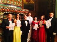 «Волжская молодежь на благотворительном бале в Санкт-Петербурге»