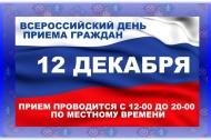 """ТОС """"Синявское"""" проект """"Замена водонапорной башни Рожновского"""""""