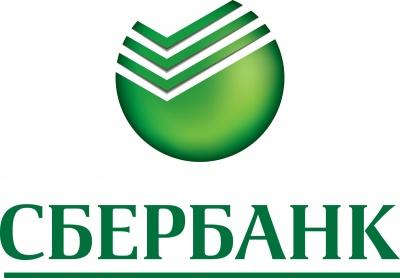 Сбербанк информирует - временное отключение банкоматов
