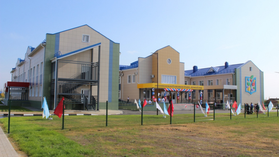 В Поляне открыли новый образовательный комплекс