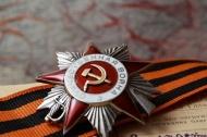Кадастровая палата по Костромской области проводит мероприятия для ветеранов Великой Отечественной войны.