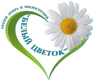 К сведению руководителей предприятий, организаций, предпринимателей Каширского района!
