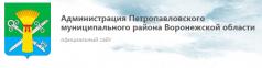 Сайт администрации Петропавловского муниципального района