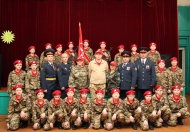 Юнармейский отряд «РУБИН»