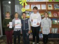Книжная выставка «К здоровью с книгой»