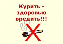 Курильщики несут ответственность за вред, причиненный здоровью своих соседей