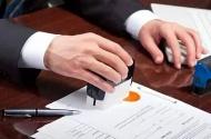 10 апреля в региональном Управлении Росреестра подскажут какие сделки с недвижимостью требуют удостоверения у нотариуса