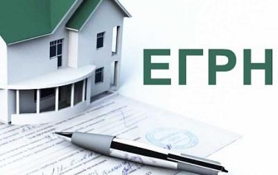 Выписка из ЕГРН о правах отдельного лица на имевшиеся (имеющиеся) у него объекты недвижимости