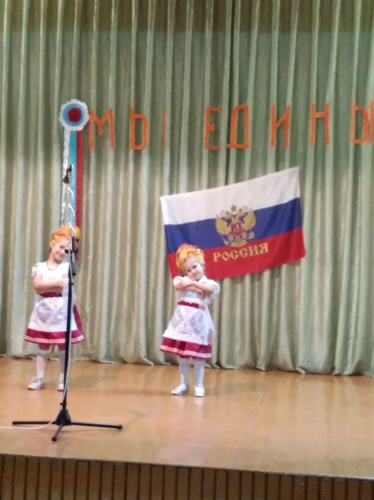 """Праздничный концерт """"Мы едины"""" 1Шанинский СДК"""