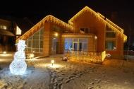 Внимание!!! Конкурс на лучшее новогоднее оформление фасадов зданий, жилых домов и прилегающих к ним территорий