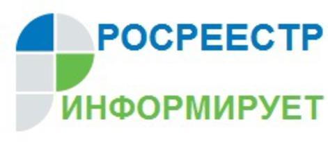 В Алексинском  районе состоялось консультирование населения специалистами Кадастровой палаты по Тульской области.
