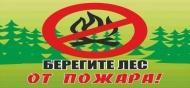Уважаемые жители г. Городовиковска!  Администрация города настоятельно, рекомендует жителям города произвести уборку на территории городского кладбища, на участках захоронений близких родственников.