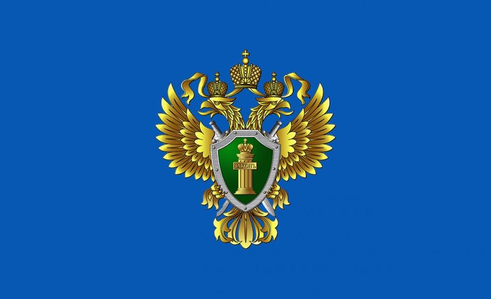 В результате принятых прокуратурой Кущевского района мер координационного характера удалось снизить задолженность по налоговым платежам