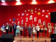 На базе Нижнемамонского ЦК прошел конкурс фестиваль детского исполнительского творчества «Звездопад».