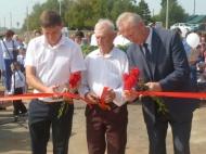 Открытие  памятника погибшим воинам в годы Великой Отечественной войны в с. Большая Чернава.