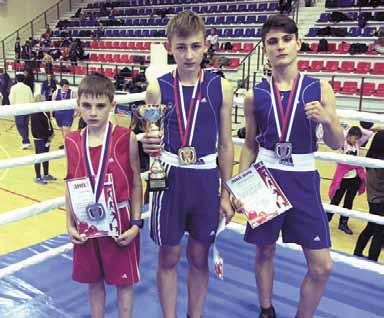 Боксеры взяли «золото» и два «серебра»  Каширские спортсмены приняли участие в областном турнире по боксу «Основатель»