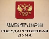 Госдума приняла в первом чтении законопроект об изменениях в пенсионной системе 19 июля 2018