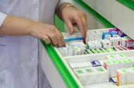 Порядок обеспечения бесплатными лекарствами