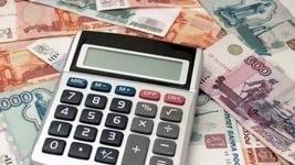 За 9 месяцев 2019 года на вологодских предприятиях-банкротах удалось погасить задолженность по зарплате на 62 млн. рублей