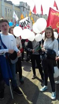 Делегация от нашего поселения приняла участие в праздничном первомайском шествии в честь Дня труда и весны.