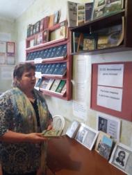 В Стадницкой библиотеке прошёл поэтический вечер посвящённый   дню поэзии « Русская лирика в русских сердцах»
