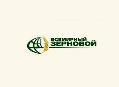 II Всемирный зерновой форум