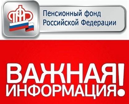 Информация о социальной доплате до уровня прожиточного минимума пенсионера в субъекте РФ