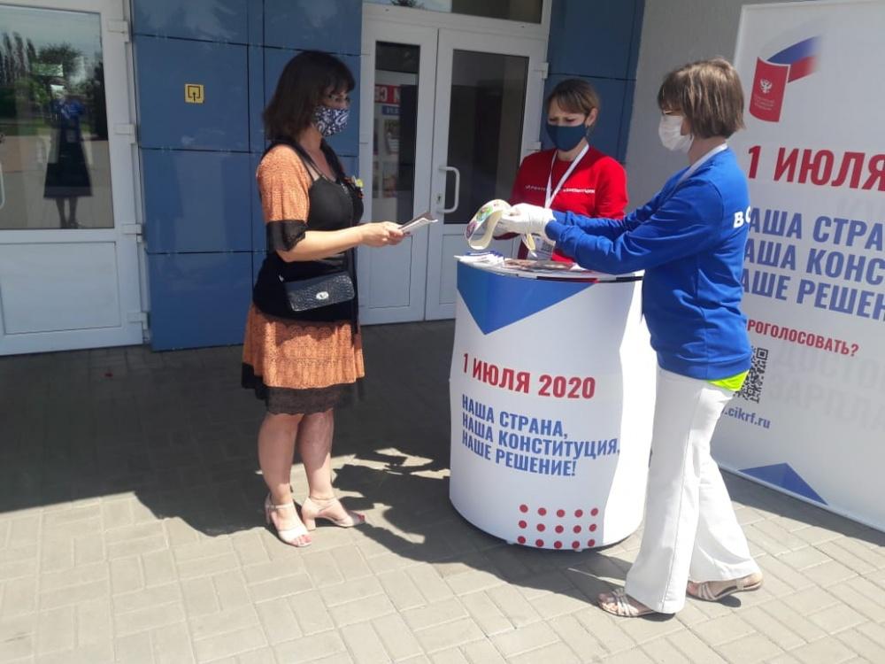 Волонтеры Конституции Терновского района