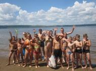Спортивно-игровая программа «Весёлые старты на воде»