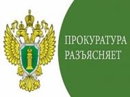 Волгоградская межрайонная природоохранная прокуратура разъясняет: запрещено содержать диких животных в домашних условиях.