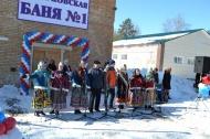 18 марта День открытых дверей в бане по ул. Октябрьская