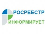 Кадастровая палата по Воронежской области приглашает на прием