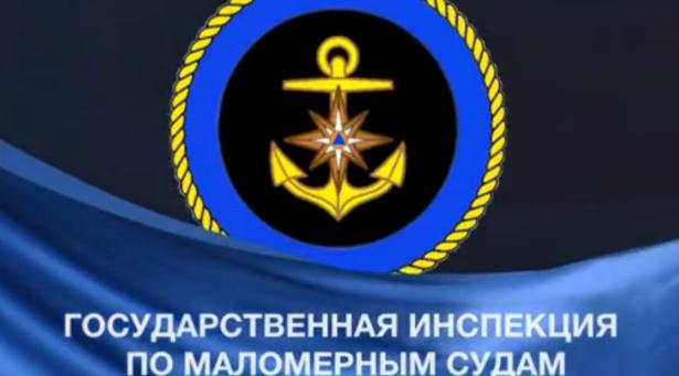 ГИМС ИНФОРМИРУЕТ