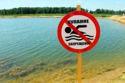 О запрете купания в неустановленных местах