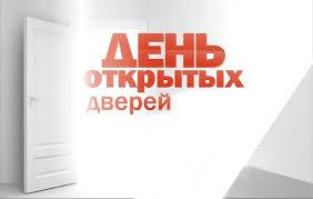 В Кадастровой палате по Костромской области прошел «Единый день консультаций»