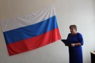 Россия - Родина моя!