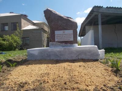 В поселении открыт памятник лётчикам