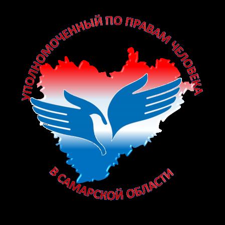 УПЧ вСамарскойобласти информирует: 23 мая 2019 года в г.о. Самара и г.о. Тольятти состоится прием граждан посвященный вопросам реализации прав граждан на образование.