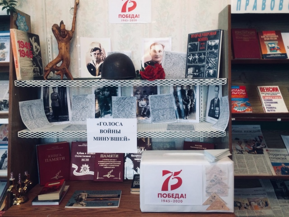 17 января в филиале № 9 состоялось открытие литературно-публицистического патриотического проекта «Солдатский треугольник».