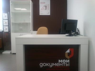 Центр  государственных  и  муниципальных  услуг « Мои Документы»  расширяет свои  возможности.