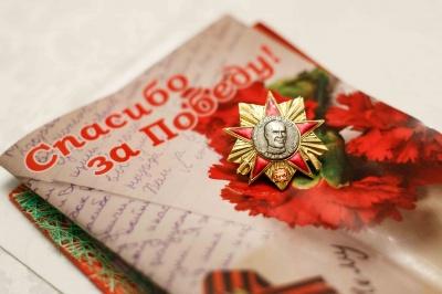 Сокращение сроков оказания услуг для ветеранов ВОВ