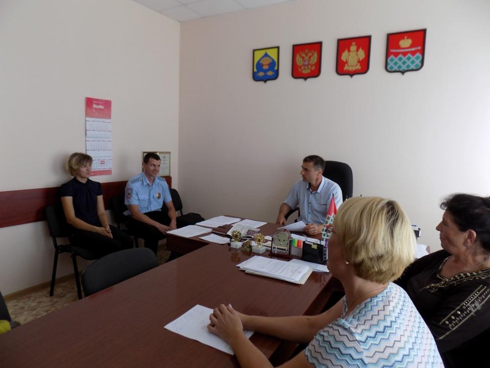 Седьмое заседание территориальной комиссии по профилактике правонарушений