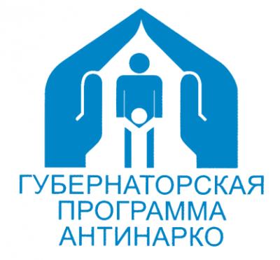 11 марта 2019 года на территории Ейского района стартовала  Всероссийская  профилактическая   антинаркотическая «Сообщи, где торгуют смертью!»