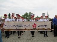 О прошедшем праздновании Дня Победы 9 мая